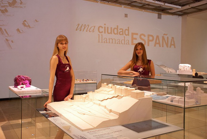 special_events_3_20140213_2007162982