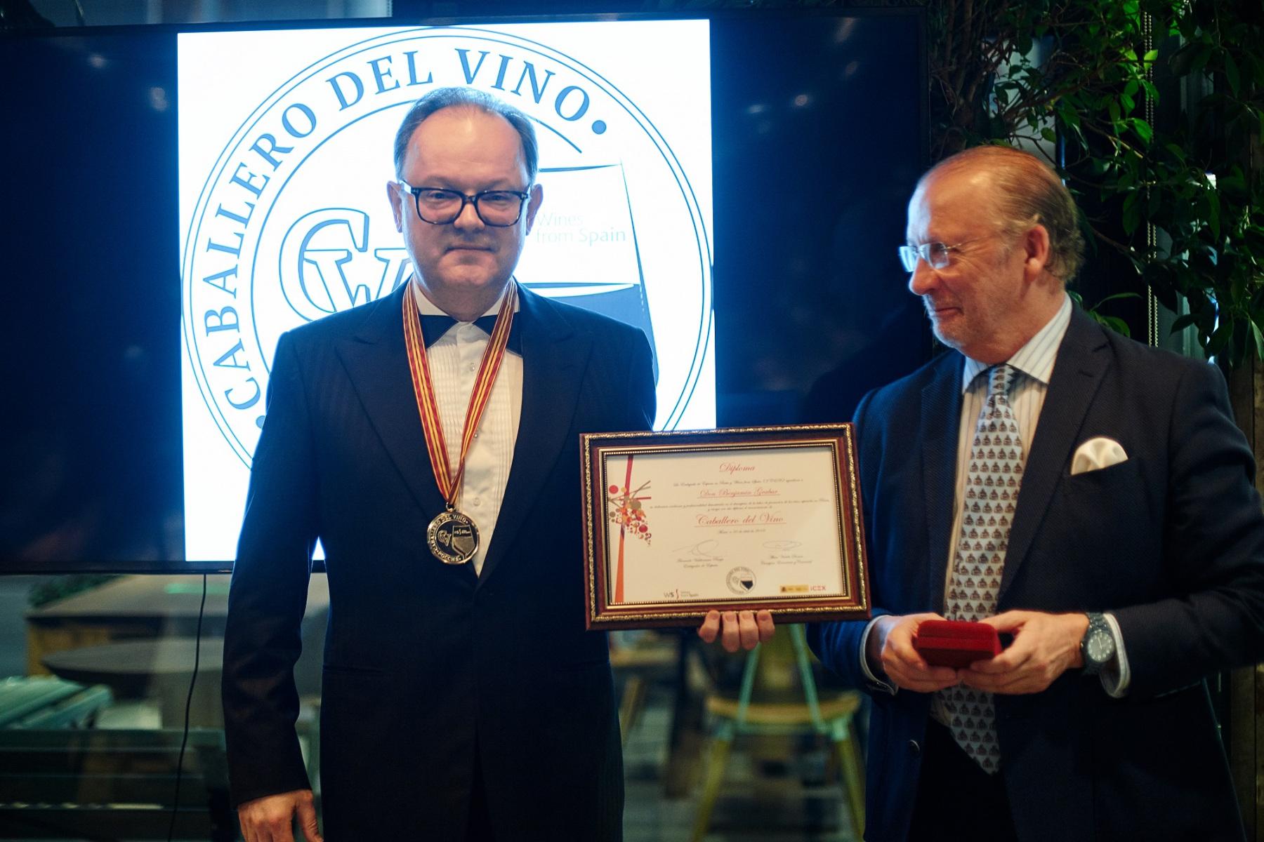 4th_ceremony_award_caballeros_y_damas_del_vino_espanol_icex_moscow_april_2019_1_20190513_1107560789