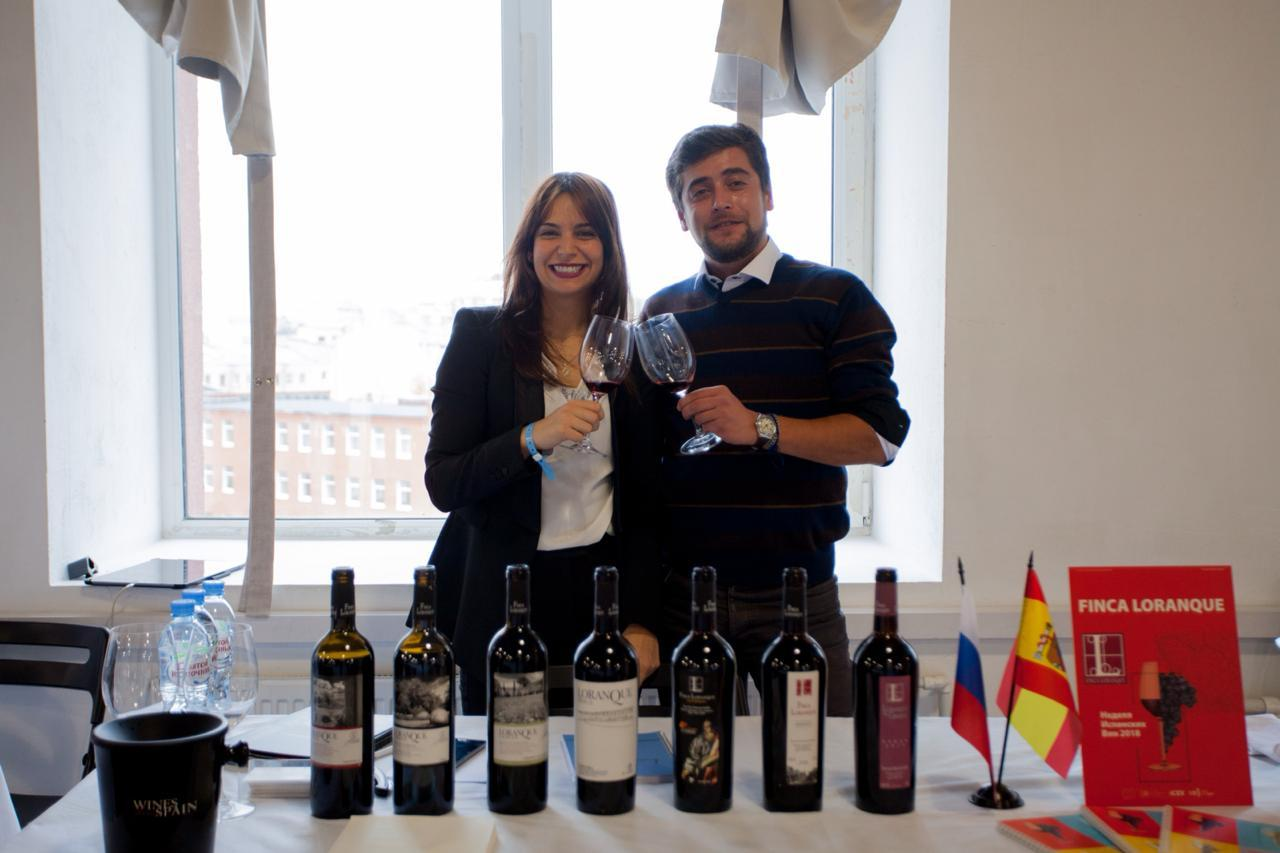 2018 wines_from_spain_salon_