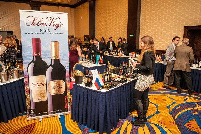 wine_events_2_2014_02_13_1904357852