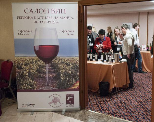 wine_events_8_20140213_1054133259