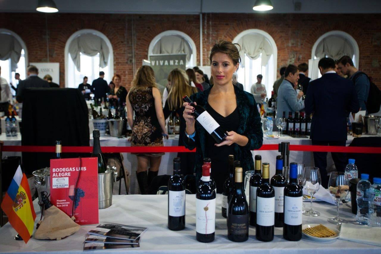 xiv_spanish_wine_salon_stpetersburg_november_2018_20190418_1839253212